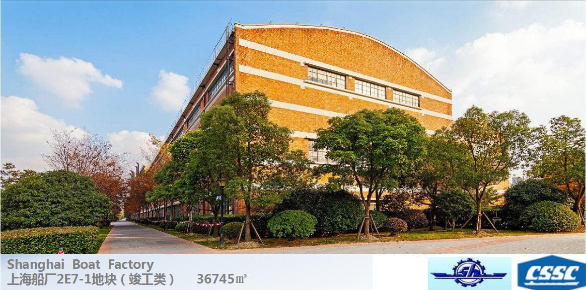 上海船厂2E7-1地块