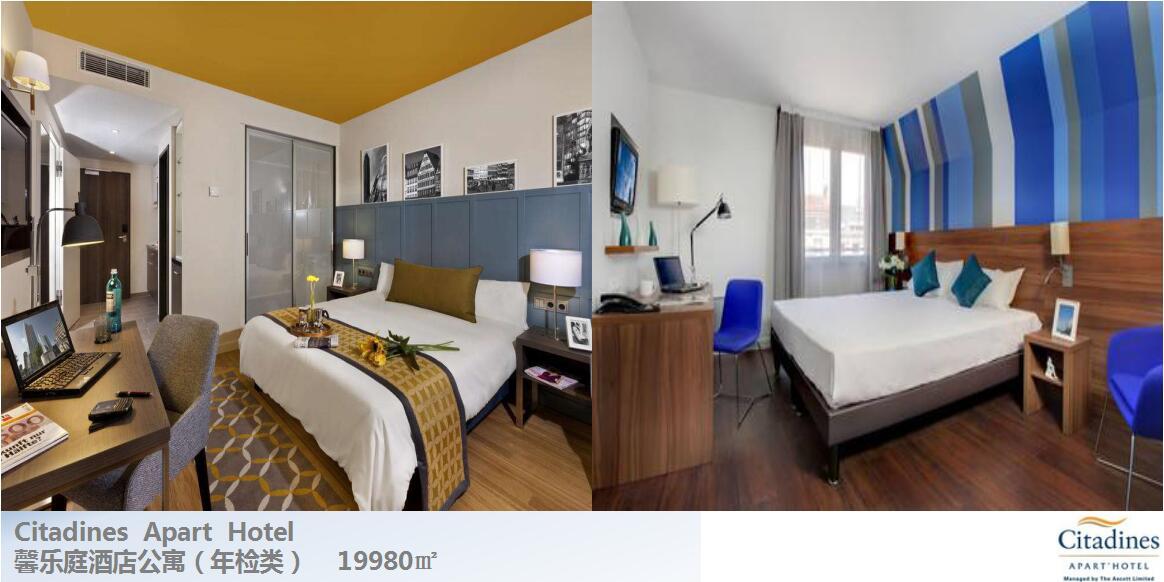 馨乐庭酒店公寓